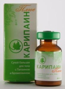 карипаин для электрофореза