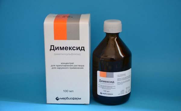 Пяточная шпора лечение димексидом