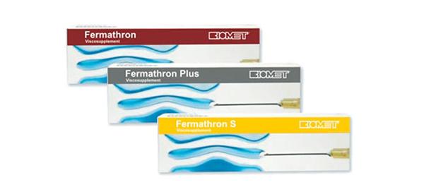 Ферматрон s цена в аптеках