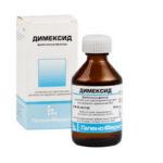 Эффективны ли компрессы с димексидом?