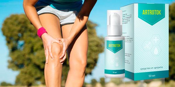 Artrotok артроток гель для лечения заболеваний суставов и связок