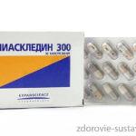 Препарат Пиаскледин 300: инструкция по применению, отзывы пациентов, цена