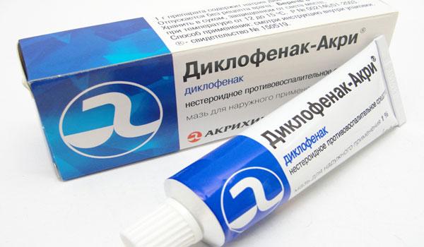Мазь диклофенак против воспалений