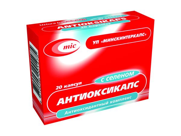 препарат Антиоксикапс