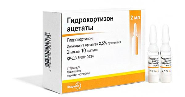 Изображение - Гормональная блокада коленного сустава ферматрон противопоказания gidrokortizon