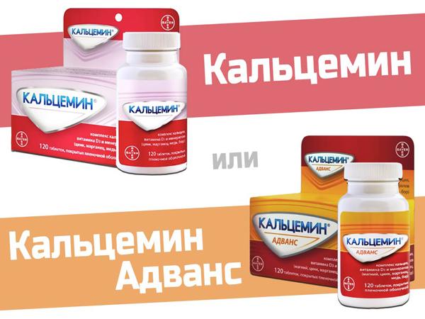 Изображение - Витамины для хрящей и суставов людям vitaminy-dlya-hryashhej-i-sustavov