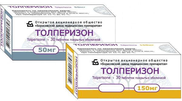 Толперизон - аналог мидокалма
