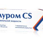 Заменит ли Гиалуром CS синовиальную жидкость?