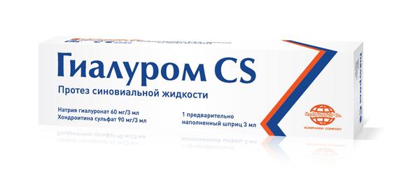 Гиалуром cs протез синовиальной жидкости