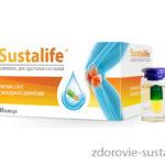 Стоит ли купить препарат Sustalife: инструкция по применению
