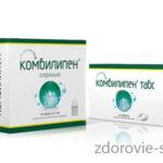 Препарат Комбилипен: инструкция по применению уколов и таблеток, цена, отзывы, аналоги