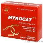 Мукосат – инструкция по применению, аналоги, цена (уколы)