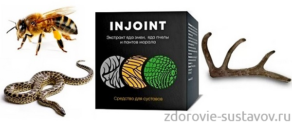Гель-пластырь Injoint