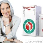 Хондролифт: натуральное лекарственное  средство для регенерации хрящевой ткани суставов